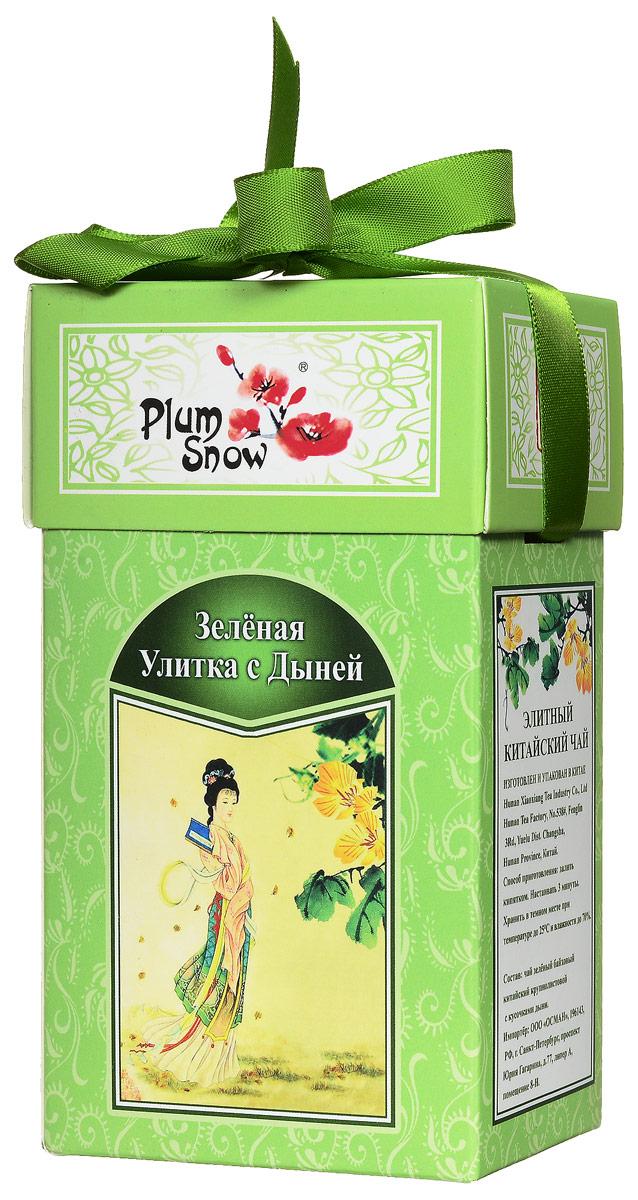 Plum Snow Зеленая улитка зеленый листовой чай с дыней, 100 г цена