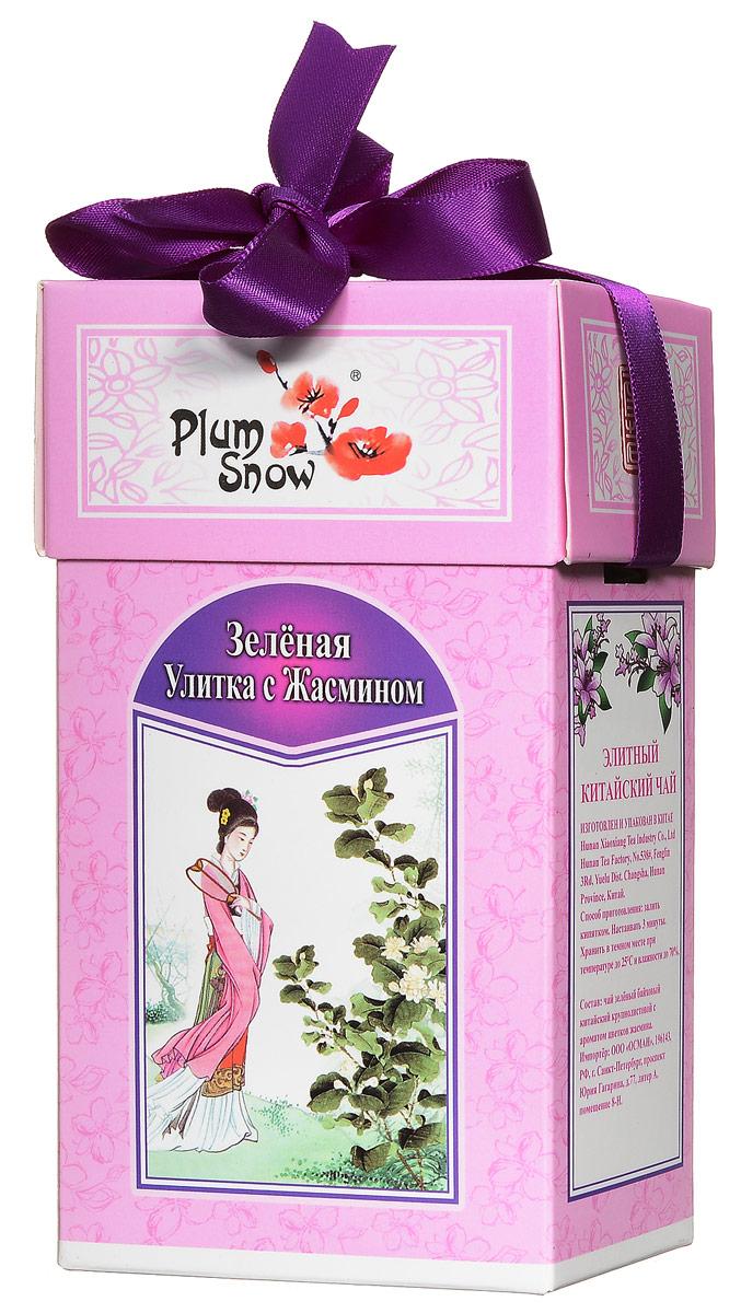 Plum Snow Зеленая улитка зеленый листовой чай с жасмином, 100 г цена