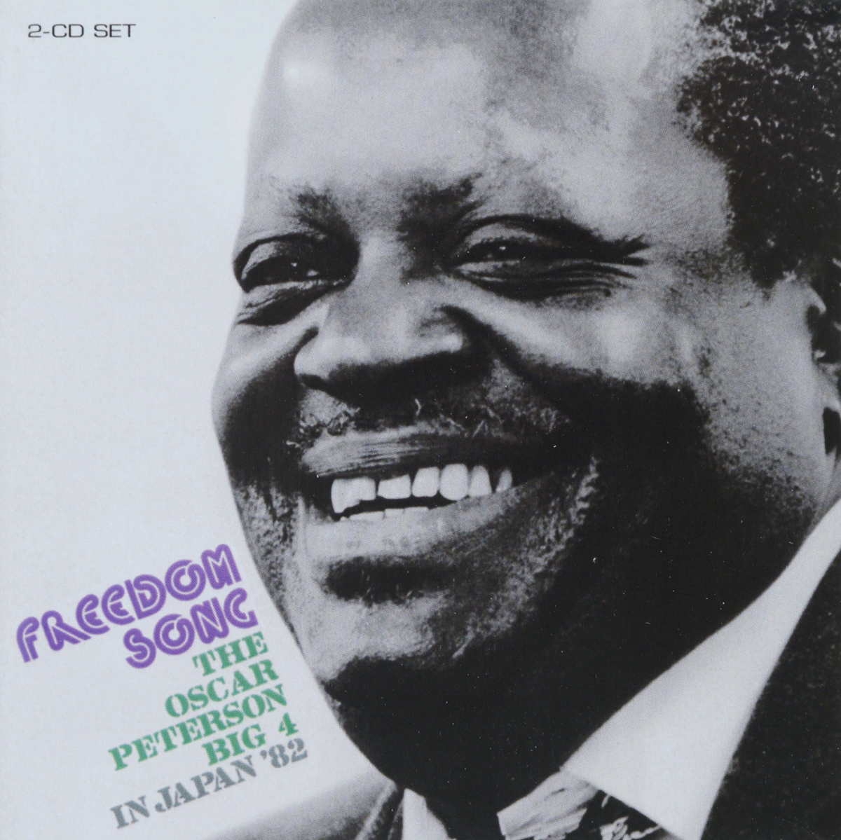 Оскар Питерсон The Oscar Peterson. Freedom Song. Big 4 In Japan 1982 (2 CD) оскар питерсон oscar peterson the song books 5 cd
