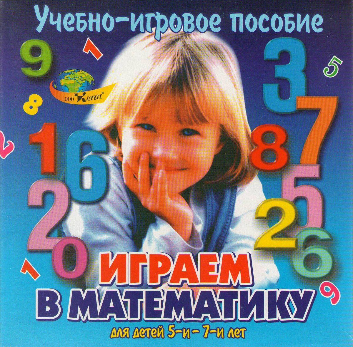 Обучающая игра 4680000430135