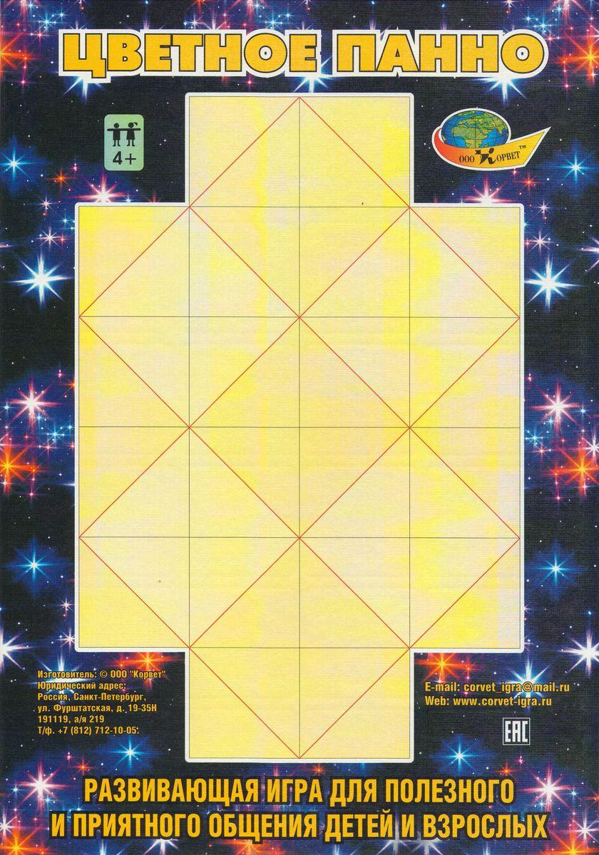 Корвет Обучающая игра Панно цветное корвет обучающая игра удивляйка 4 теремок