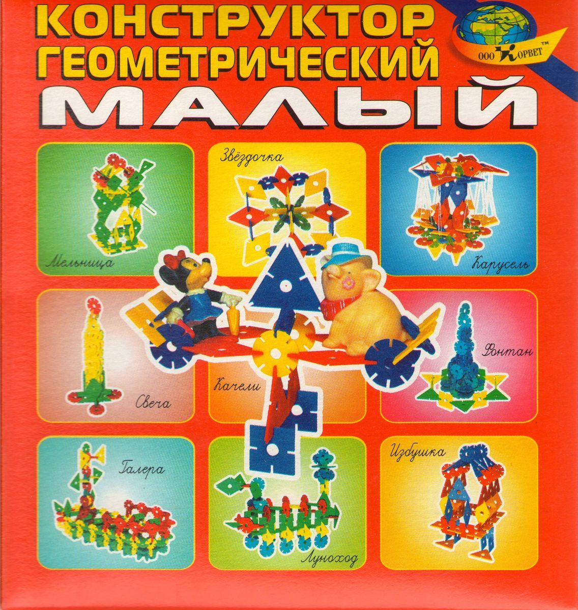 Корвет Обучающая игра Конструктор геометрический малый корвет обучающая игра удивляйка 4 теремок