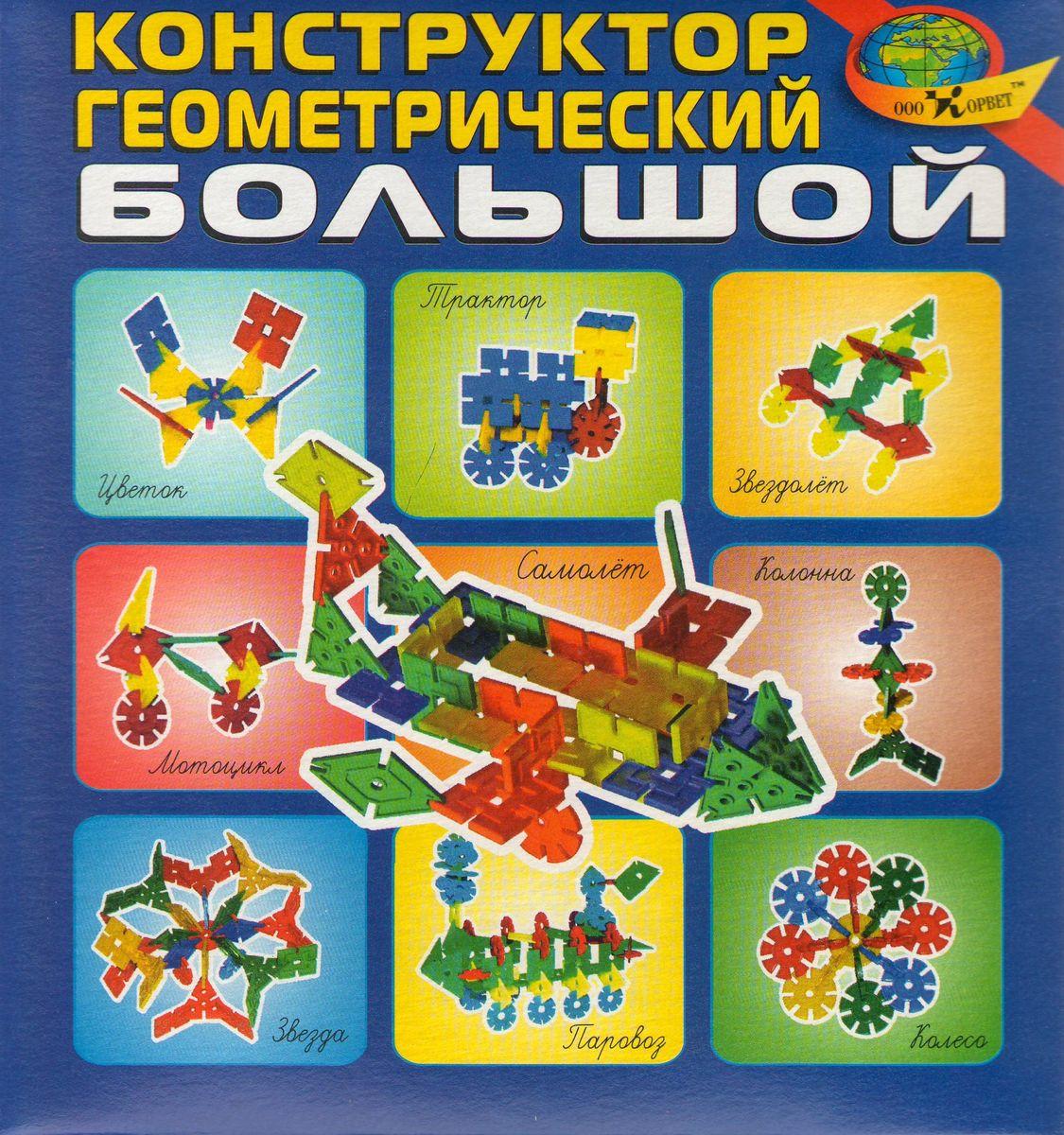 Корвет Обучающая игра Конструктор геометрический большой корвет обучающая игра математический планшет для малышей