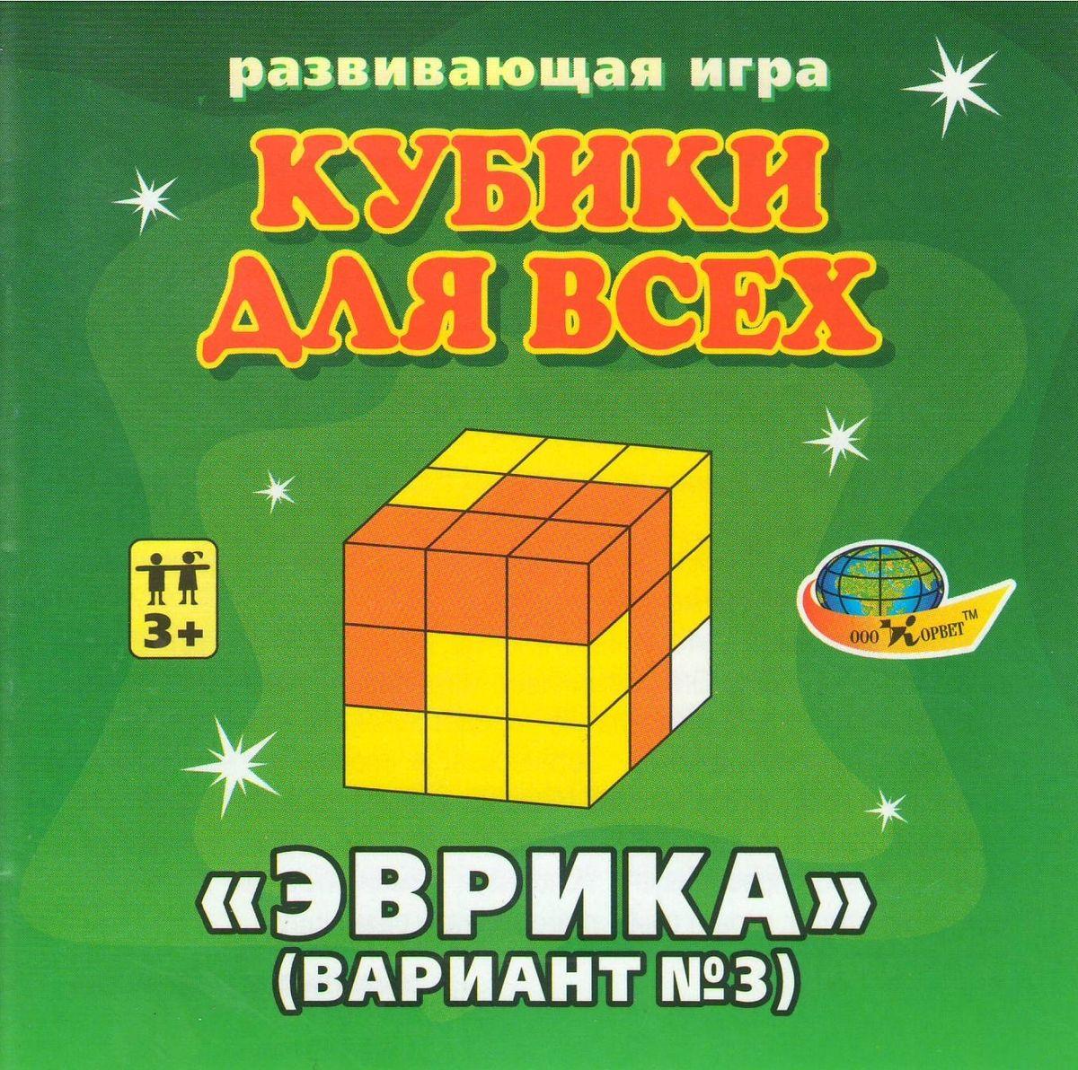 Обучающая игра 4680000430524