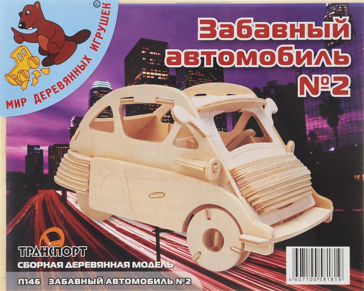 Мир деревянных игрушек Сборная деревянная модель БМВ Изетта масштабная модель бмв е34
