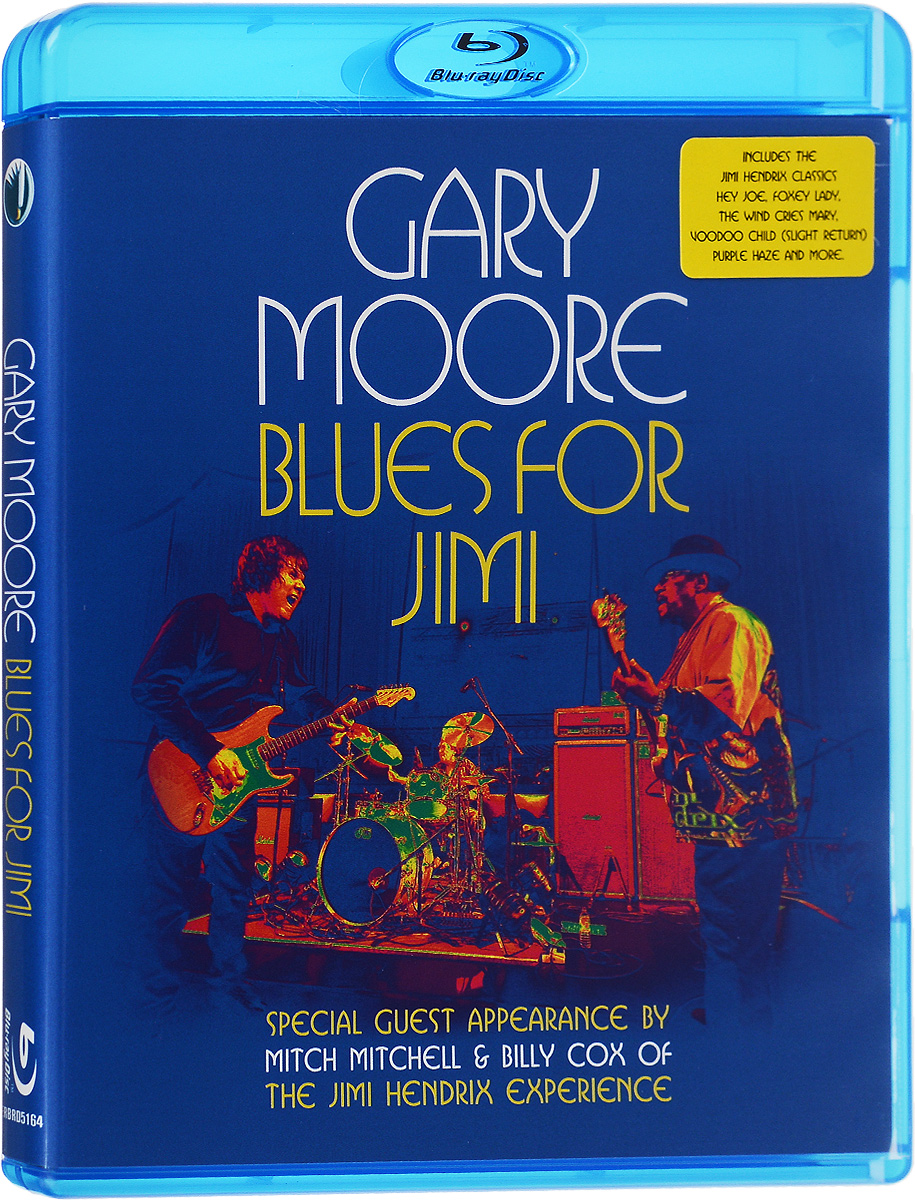 Gary Moore: Blues For Jimi (Blu-ray) muse manic depression