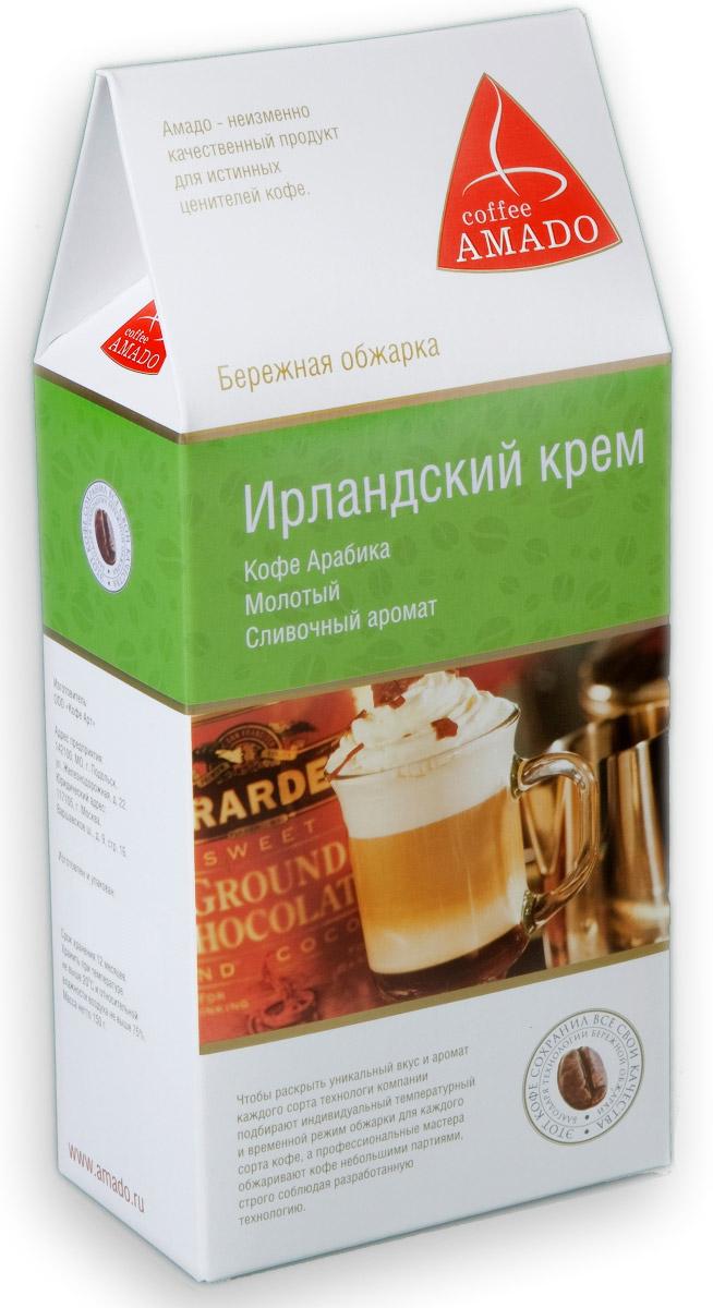 AMADO Ирландский крем молотый кофе, 150 г4607064134205Кофе AMADO Ирландский крем – ароматизированный сорт, в каждой чашке которого - насыщенный напиток с невероятным букетом, в котором гармонично сочетаются оттенки ирландского виски, верескового меда, а также шоколадные нотки. Молотый кофе упакован в вакуумизированный пакет, приготовить ваш любимый напиток можно быстро и просто. Ирландский крем – кофе десертный. Название свое получил по одноименному сливочному ликеру. Популярность Ирландских сливок постоянно набирает обороты. Теперь этот кофе любят не только в Великобритании, Канаде и США, но и в России. Для обжарки зерен кофе арабика Ирландский крем используется специально разработанная технология. Такой изысканный вкус напиток получает благодаря средней степени обжарки. Кофе: мифы и факты. Статья OZON Гид