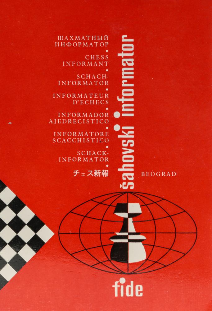 Шахматный информатор. № 30, 1980