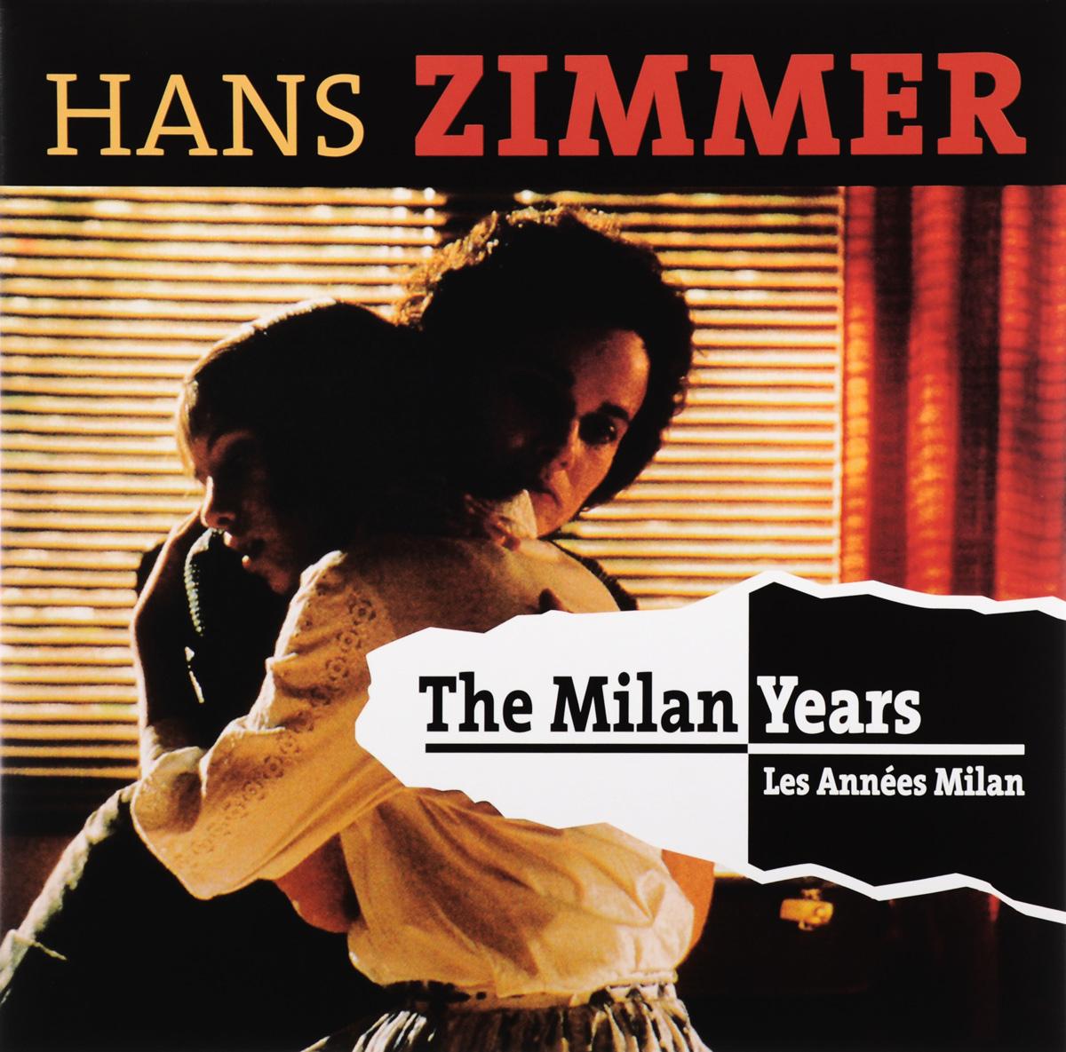 Ганс Циммер Hans Zimmer. The Milan Years (2 LP) hans zimmer hans zimmer the world of hans zimmer a symphonic celebration 3 lp 180 gr