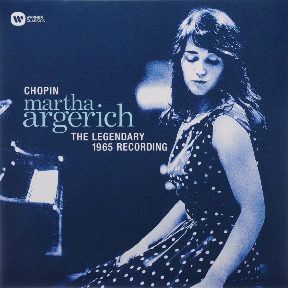 Марта Аргерих Martha Argerich. Chopin - The Legendary 1965 Recording (LP) миша майский марта аргерих mischa maisky martha argerich in concert