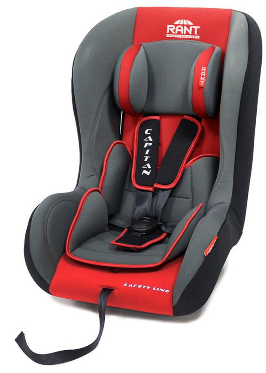 Rant Автокресло Capitan цвет красный до 25 кг автокресло для 7 летнего ребенка