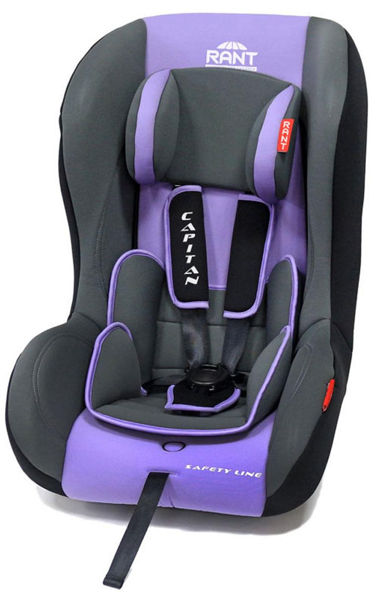 Rant Автокресло Capitan цвет сиреневый до 25 кг автокресло для 7 летнего ребенка