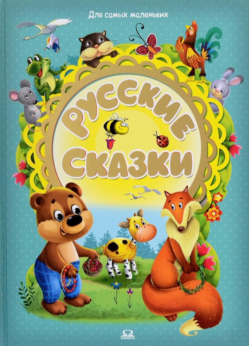 Русские сказки багинская худ волк и семеро козлят заюшкина избушка