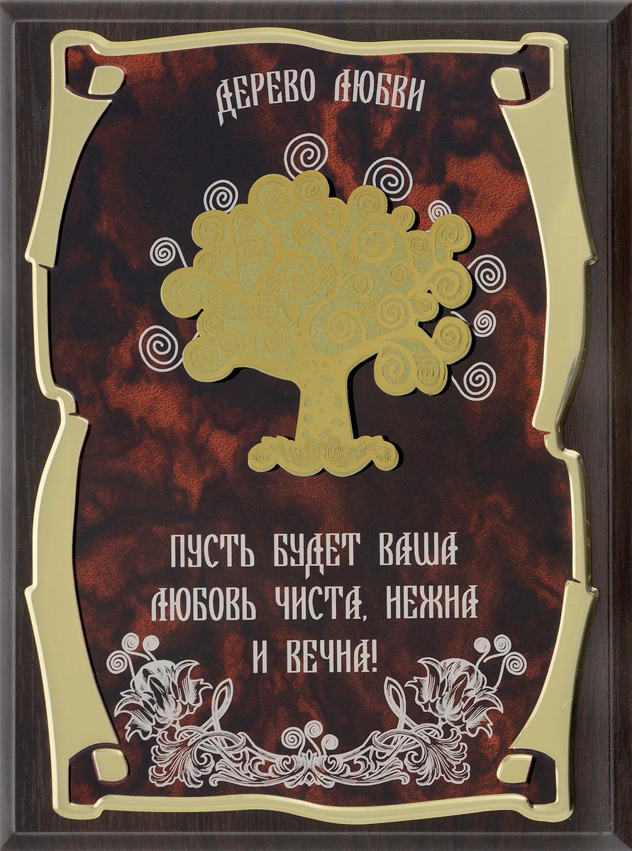 "Панно Город Подарков ""Дерево любви"", 20,5 х 25,5 см"