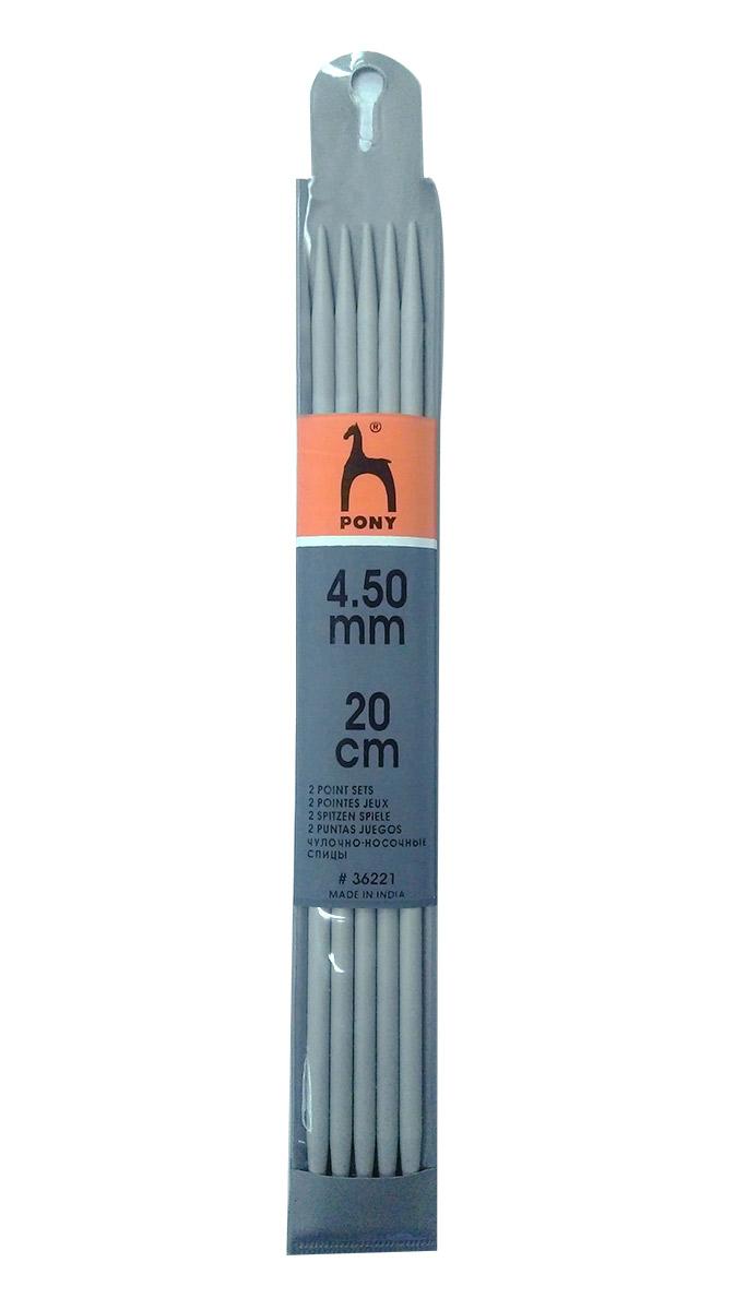 Спицы чулочные Pony, металлические, диаметр 4,5 мм, длина 20 см, 5 шт набор крючков для вязания pony металлические длина 13 см 10 предметов
