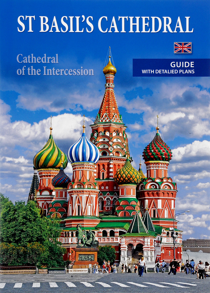 T. Mamayenko St Basils Cathedral: Cathedral of the Intercession: Guide with Detalied Plans cathedral