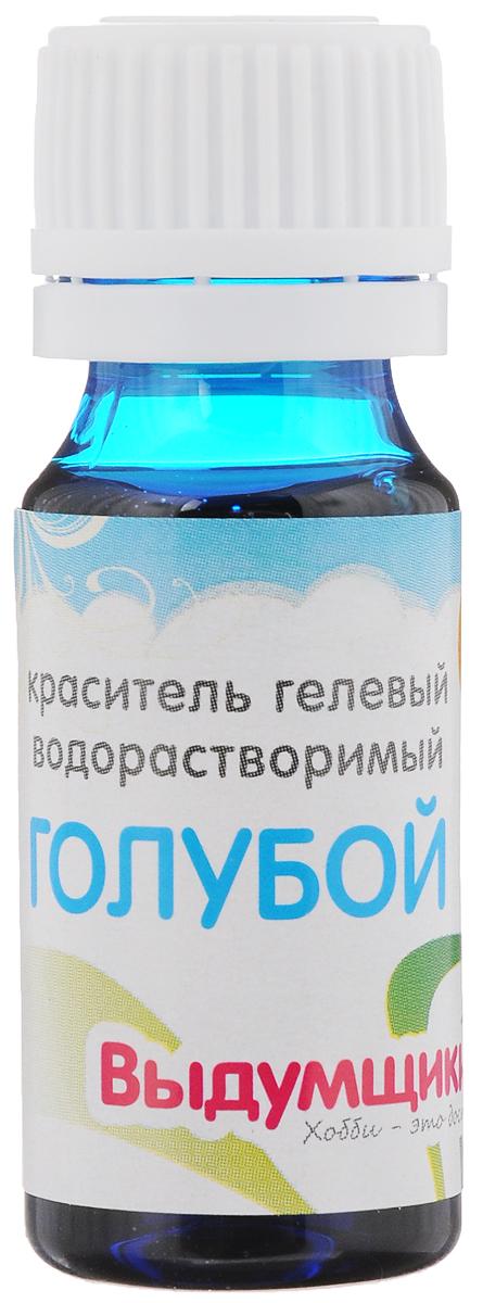 Краситель гелевый Выдумщики, водорастворимый, цвет: голубой, 15 мл краситель немигрирующий выдумщики pro color цвет цитрусовый 40 г