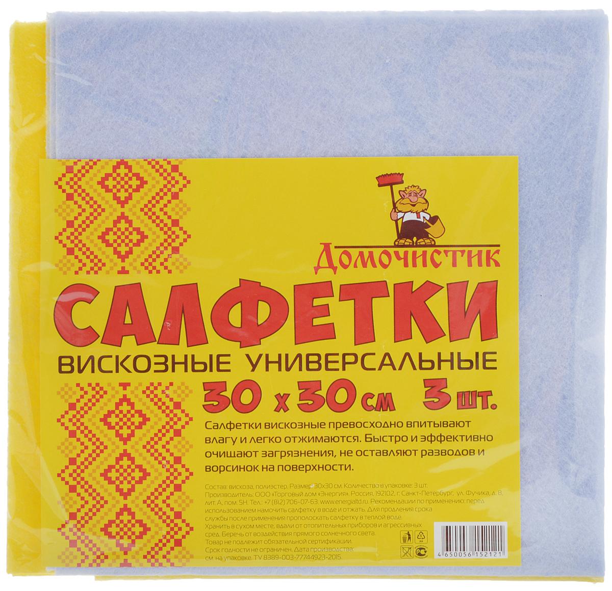 салфетки для уборки valiant салфетка для уборки 30 30 см оранжевая шт Салфетка для уборки Домочистик из вискозы, универсальная, цвет: желтый, голубой, 30 x 30 см, 3 шт