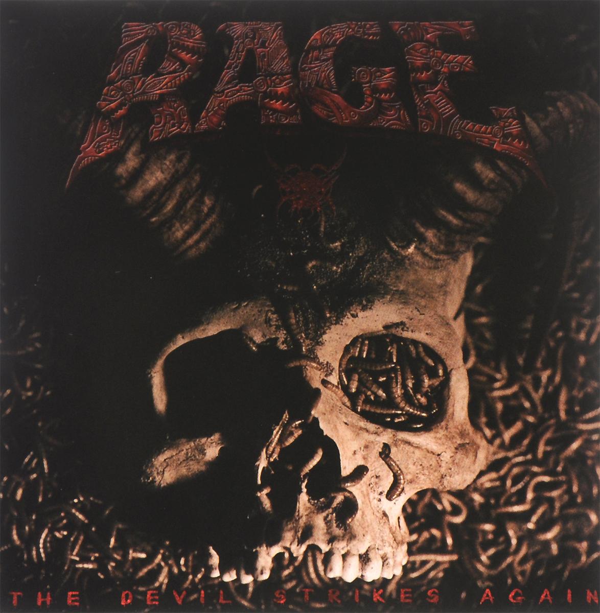 Rage Rage. The Devil Strikes Again rage rage seasons of the black 2 lp