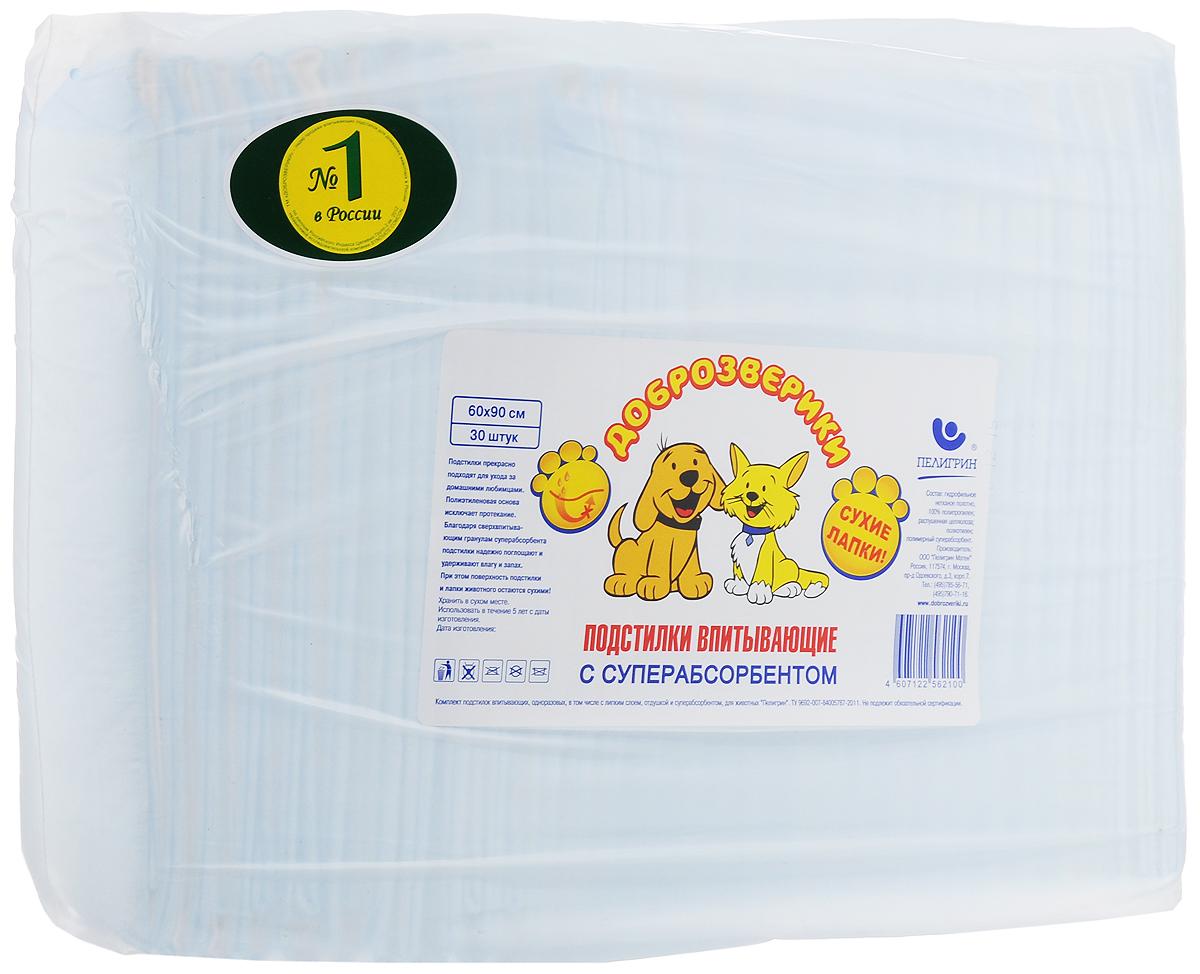 Подстилки для домашних животных Доброзверики, впитывающие, с суперабсорбентом, 60 х 90 см, 30 шт подстилки для домашних животных доброзверики впитывающие 60 см х 40 см 5 шт