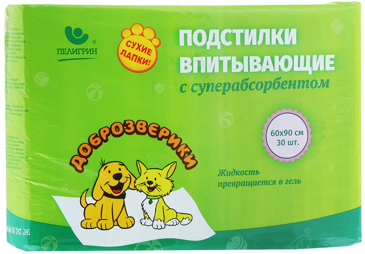 Подстилки для домашних животных