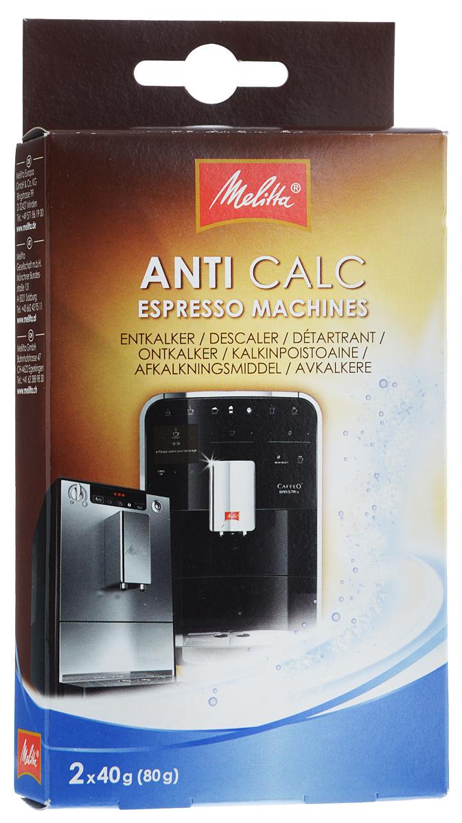 """Очиститель от накипи """"Melitta"""", для автоматических кофемашин, 40 г, 2 шт"""