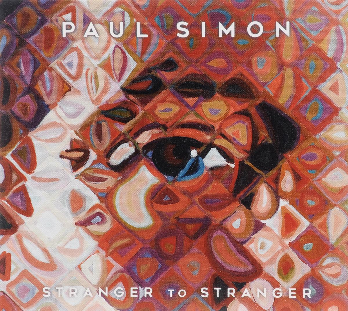 Пол Саймон Paul Simon. Stranger To Stranger (CD) саймон хелси мария тодтенхаупт йерг штродтофф berliner rundfunkchor simon halsey morgenlicht