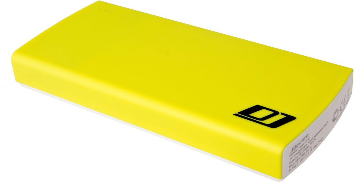 DigiCare Hydra DS10, Yellow White внешний аккумулятор (10000 мАч) аккумулятор
