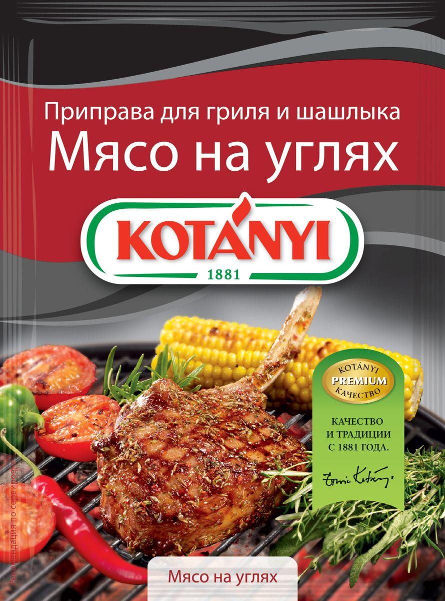 Kotanyi Приправа для гриля и шашлыка Мясо на углях, 30 г приправа для шашлыка