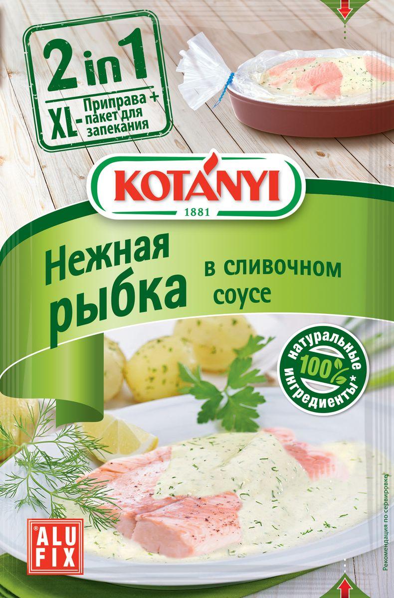 Kotanyi Приправа для нежной рыбки в сливочном соусе, 25 г пакет для запекания boyscout 43 х 28 см