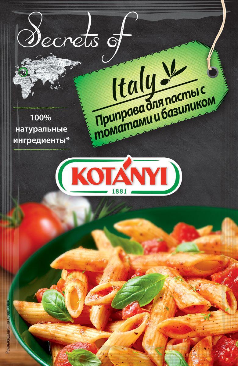 Kotanyi Приправа для пасты с томатами и базиликом, 20 г john west тунец с базиликом инфьюжнс 80 г