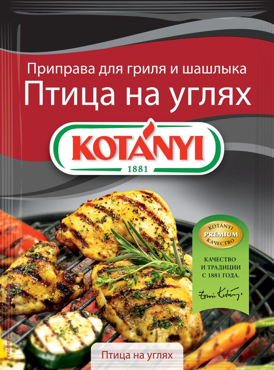Kotanyi Приправа для гриля и шашлыка Птица на углях, 30 г цена 2017