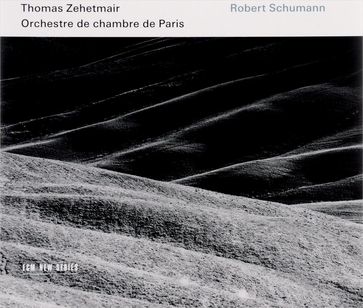 Фото - Thomas Zehetmair / Orchestre de Chambre de Paris Thomas Zehetmair, Orchestre De Chambre De Paris. Robert Schumann c v alkan souvenirs de musique de chambre