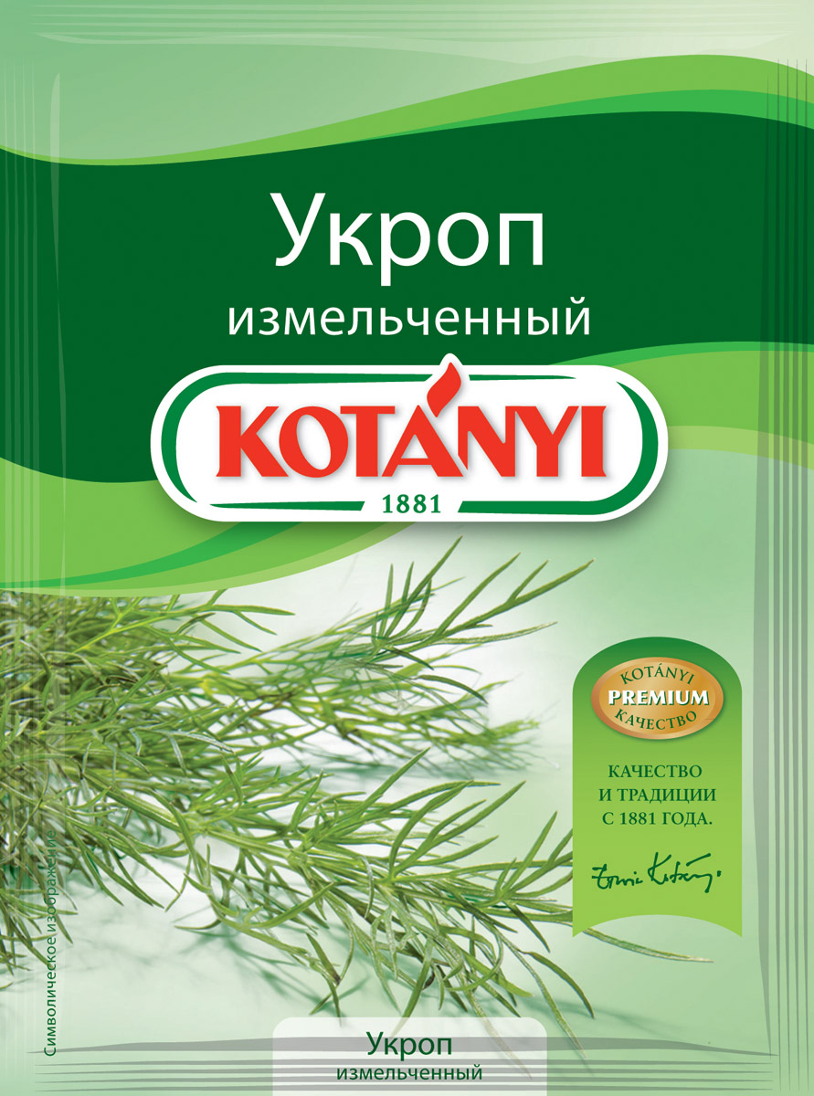 Kotanyi Укроп измельченный, 11 г kotanyi укроп измельченный 11 г