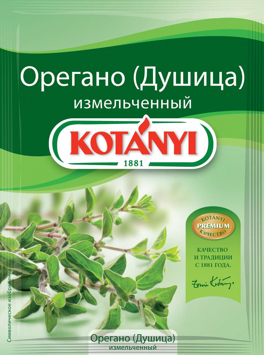 Kotanyi Орегано (душица) измельченный, 8 г kotanyi укроп измельченный 11 г