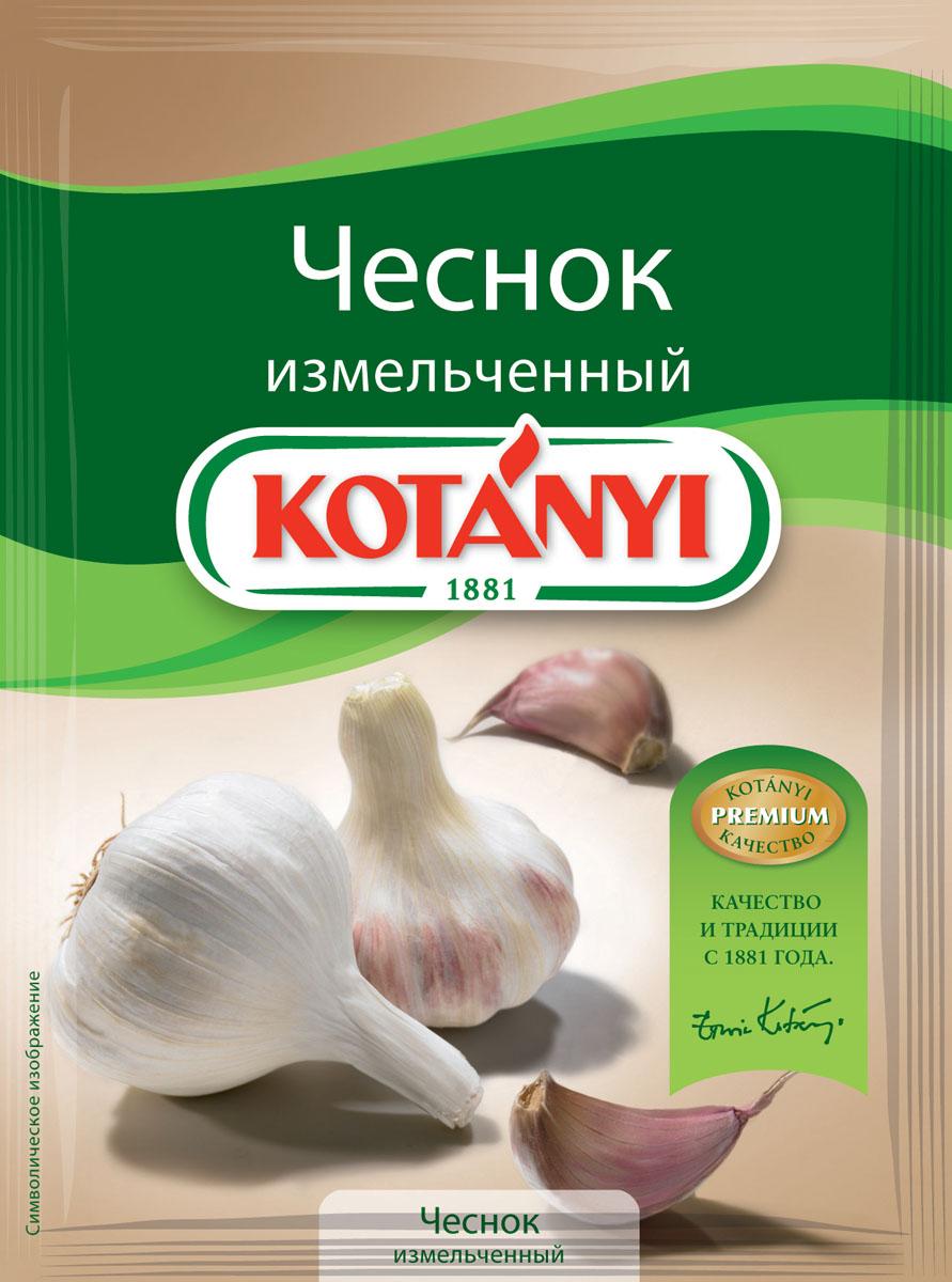 Kotanyi Чеснок измельченный, 28 г ароматизатор чеснок для рыбалки