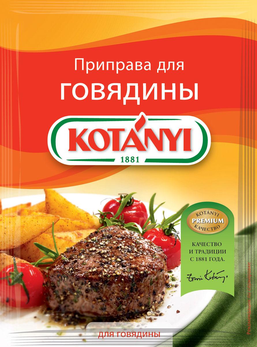 Kotanyi Приправа для говядины, 30 г kotanyi для блюд вок 320 г
