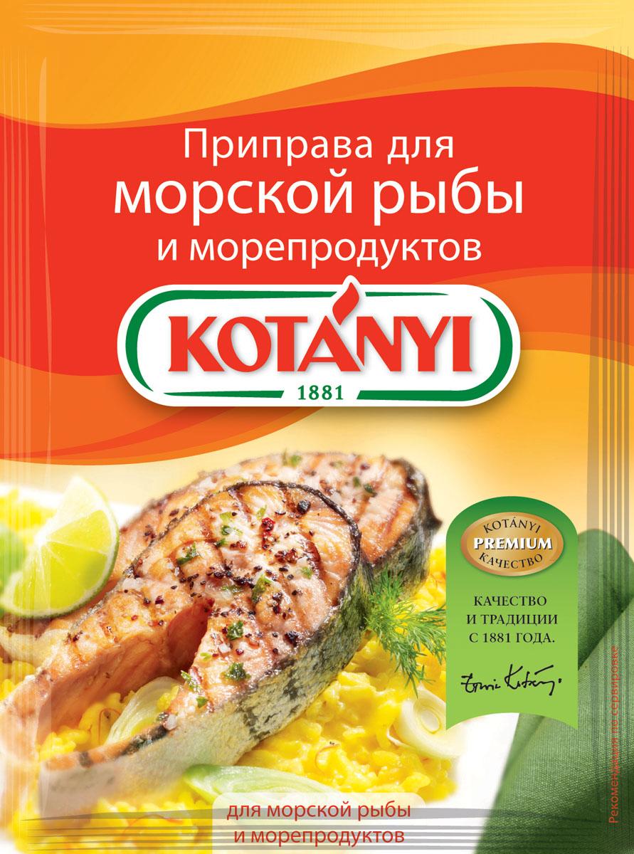 Kotanyi Приправа для морской рыбы и морепродуктов, 30 г154911Все началось в 1881 году, когда Януш Котани основал мельницу по переработке паприки. Позже добавились лучшие специи и пряности со всего света. Как в те времена, так и сегодня. Используются только самые качественные ингредиенты для создания особого вкуса Kotanyi. Прикоснитесь и вы к источнику такого вдохновения! Приправа для морской рыбы и морепродуктов Kotanyi сочетает в себе превосходный вкус и великолепный аромат средиземноморских трав. Она превратит любое приготовленное вами блюдо в деликатес! Приправа подходит для морской рыбы (лосось, тунец, морской черт, треска, сибас и другой) и морепродуктов. Приправы для 7 видов блюд: от мяса до десерта. Статья OZON Гид Рекомендуем!