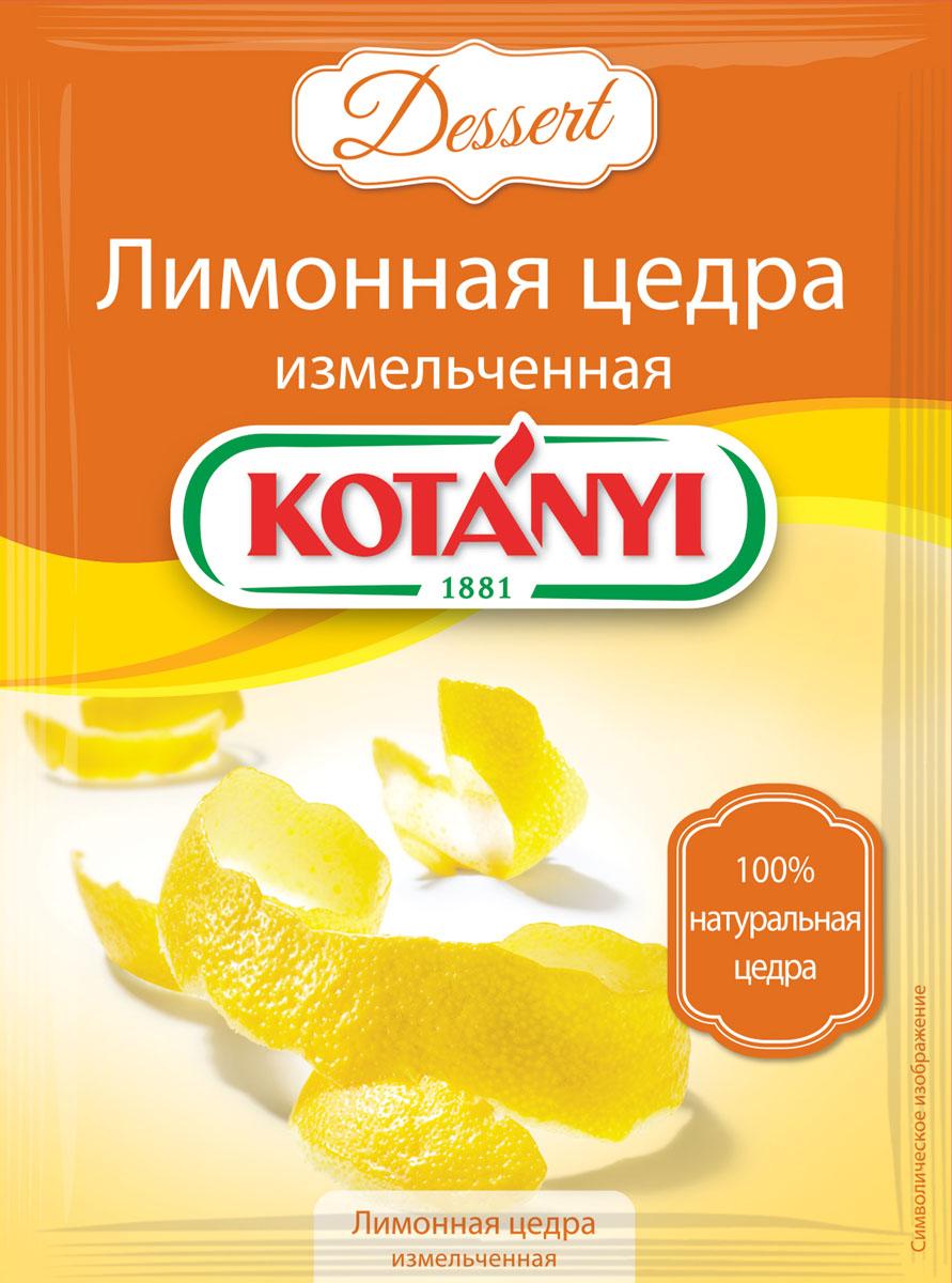 Kotanyi Лимонная цедра измельченная, 15 г вербена лимонная масло эфирное 100% 10мл