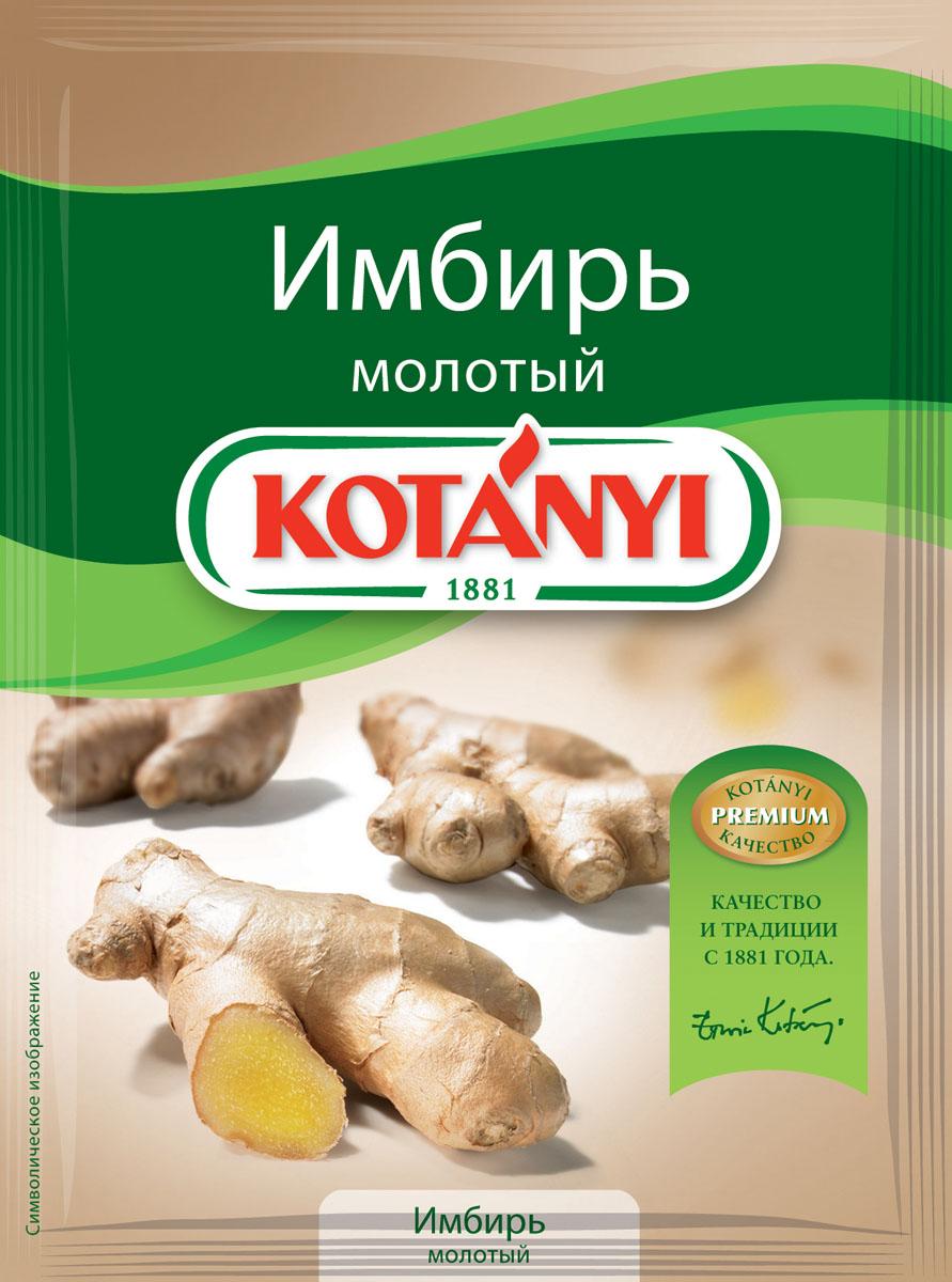 цены на Kotanyi Имбирь молотый, 15 г  в интернет-магазинах