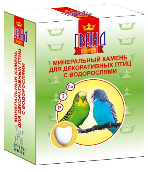 Минеральный камень для декоративных птиц