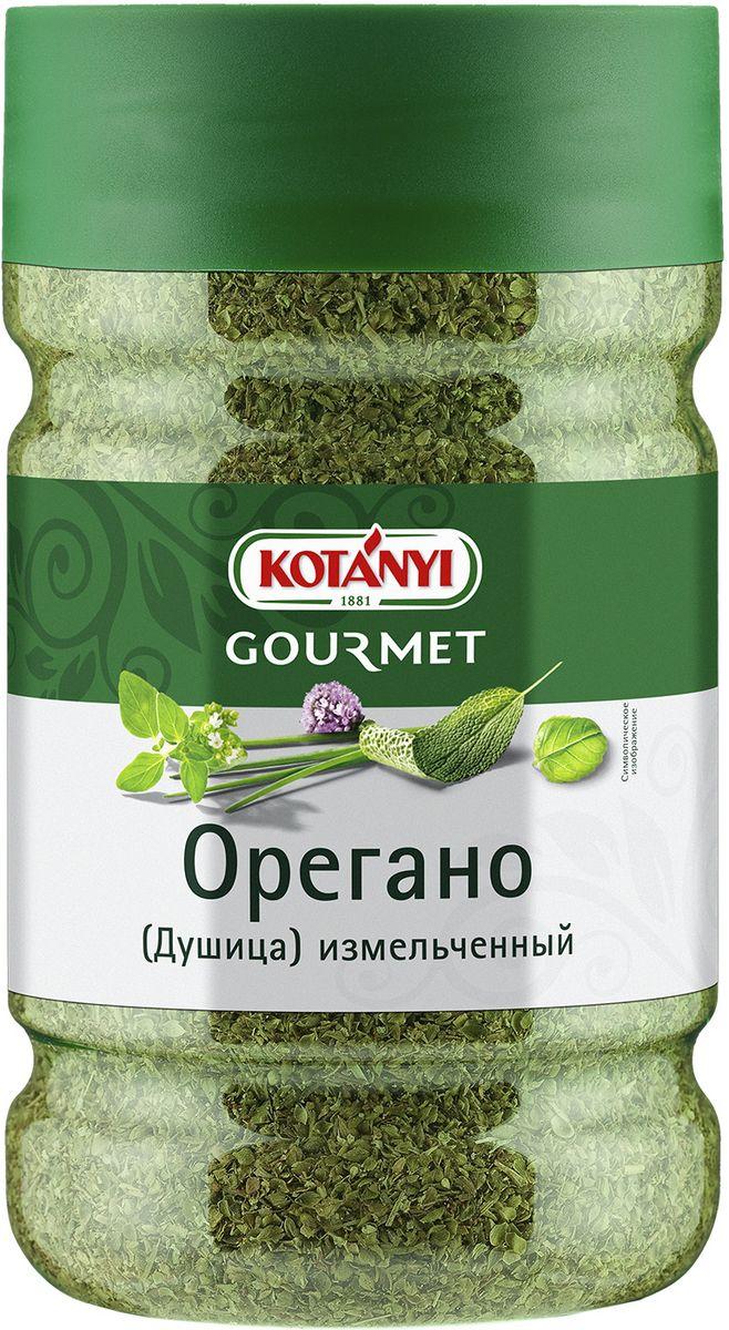 Kotanyi Орегано (душица) измельченный, 135 г kotanyi укроп измельченный 11 г
