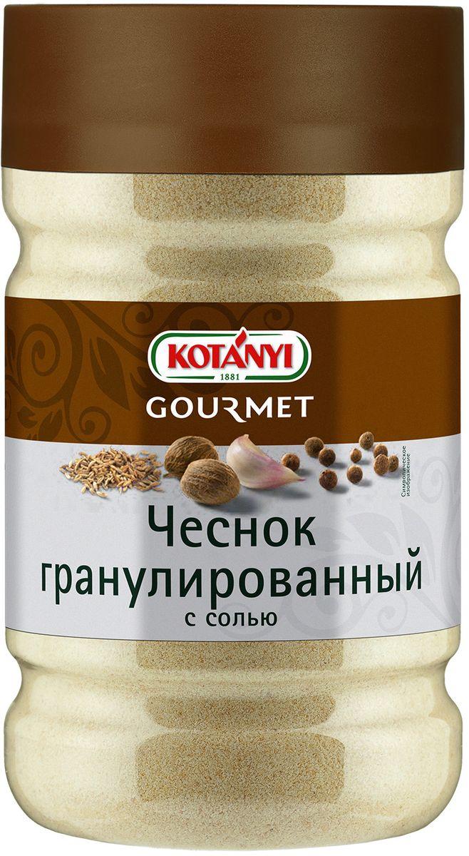 Kotanyi Чеснок гранулированный с солью, 800 г ароматизатор чеснок для рыбалки
