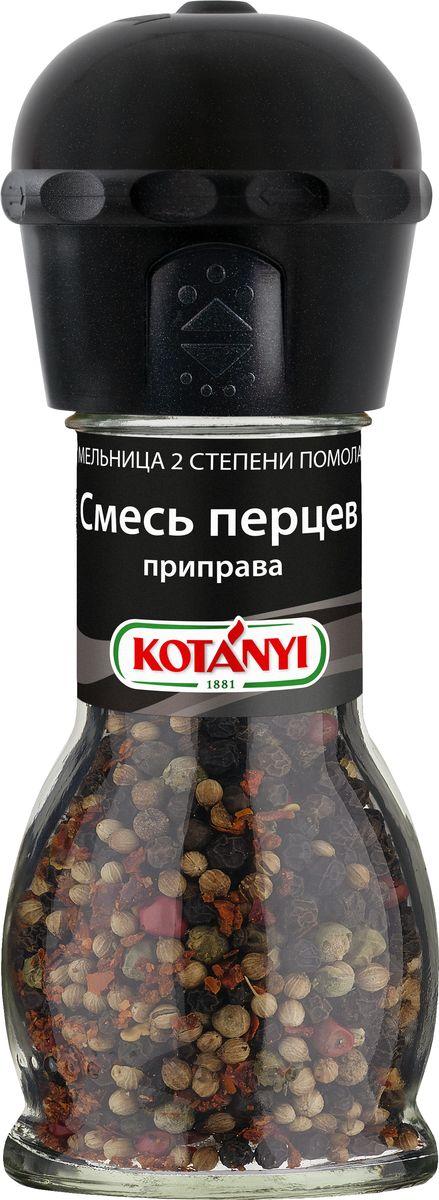 купить Kotanyi Смесь перцев, 35 г недорого