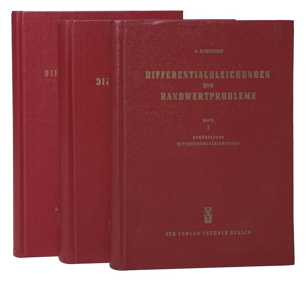 A. Kneschke Differentialgleichungen Und Randwertprobleme (комплект из 3 книг) н с березкина дифференциальные уравнения и экономические модели