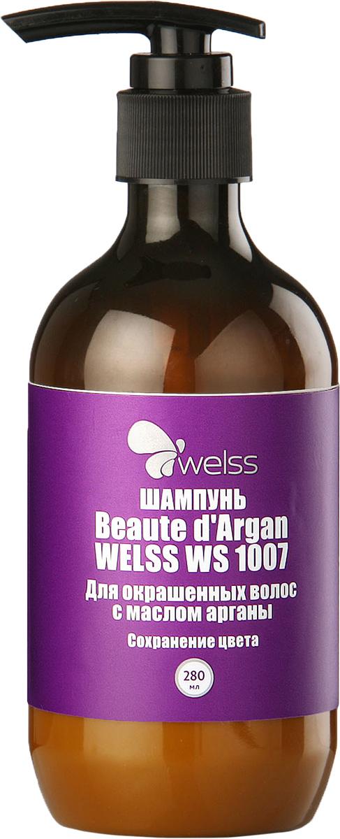 Шампунь для окрашенных волос с маслом арганы Beaute d`Argan WELSS WS 1007, 280мл