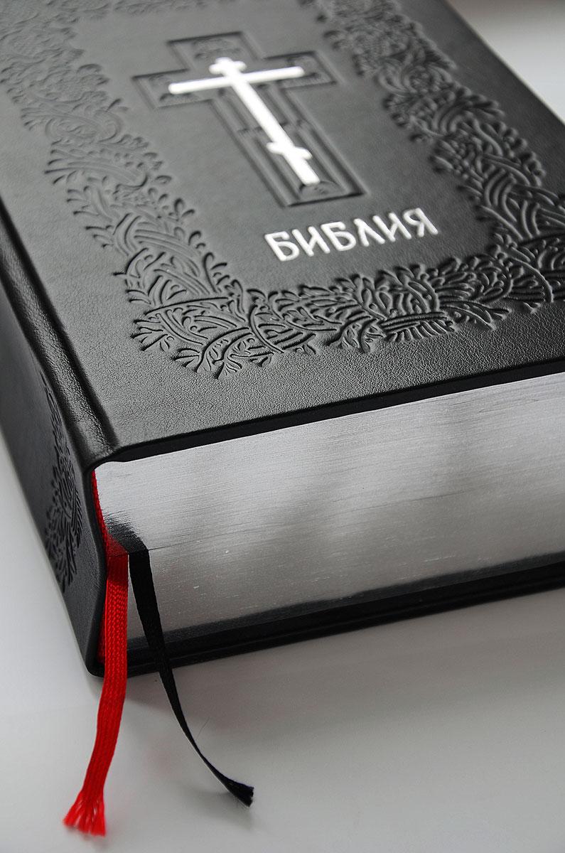 фото книги библии ведущая отель