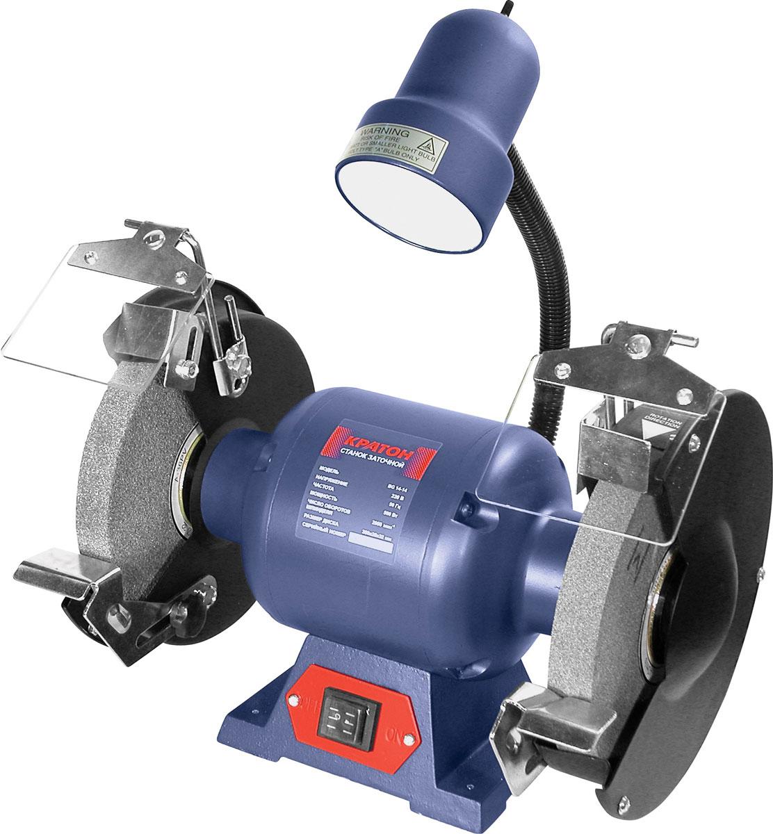 Станок заточной электрический Кратон BG 14-144 02 03 019Станок заточной электрический Кратон BG 14-14 имеет подсветку рабочей зоны, что делает его использование более комфортным. Диаметр установленных шлифовальных кругов составляет 200 мм. Изделие предназначено для обточки и шлифовки различных предметов, а также заточки режущего инструмента. Станок прост в использовании и не требует специального ухода, достаточно только содержать его в чистоте. Технические характеристики: Мощность двигателя, Вт 560; Напряжение, В 220; Частота вращения шлиф. круга, об/мин 2950; Частота вращения второго шлиф. круга, об/мин 2950; Передача прямая; Тип электродвигателя асинхронный; Вес, кг 12.85; Посадочный диаметр, мм 32; Размер заточного круга, мм 200; Размер второго заточного круга, мм 200; Толщина круга, мм 25; Толщина второго круга, мм 32.