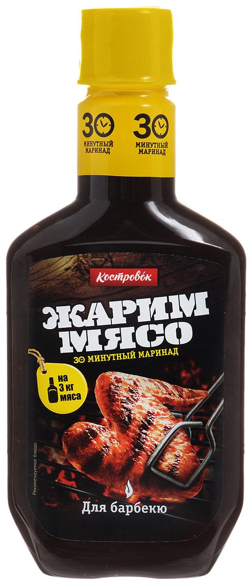 Костровок Маринад для барбекю, 300 мл барбекю маринад