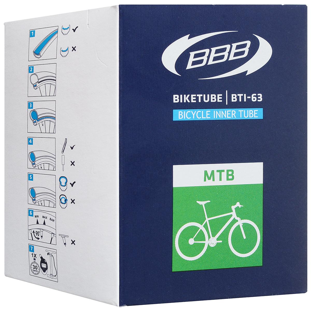 Велокамера BBB 26 in 1,9/2,125 AV. BTI-63
